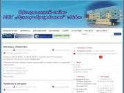 """Официальный сайт МОУ """"Центр образования"""" г.Певек"""