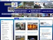 Сайт рекламного агентства по производству наружной рекламы (Россия, Иркутская область, Иркутск)