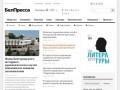 """""""БелПресса"""" - новости, статьи, фоторепортажи, видео, инфографика, мнения, опросы Белгорода"""