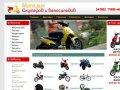 Скутер купить в Москве VMracer магазин скутеров место где купить скутер недорого китайский 50 150
