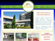 Санаторий «Джинал» кисловодск, официальный сайт