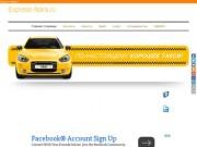 Express Nara -Пассажирские / Грузовые перевозки, курьерские услуги в Наро-Фоминске