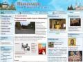 Информационное агентство «Православие на Северной земле»