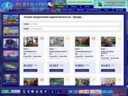 Аквамарин туристический центр (Россия, Тамбовская область, Тамбов)