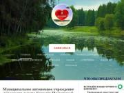 Детский оздоровительно-образовательный центр Родник города Королёва