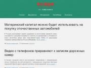 Energy-avto.ru