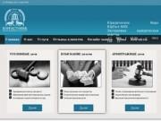"""Юридическое бюро """"ЮрFact-MSK"""" - Бесплатная юридическая консультация в москве"""