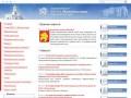 Официальный сайт Администрации ЗАТО г. Железногорск Красноярского края