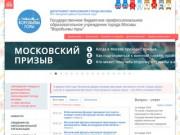 """Официальный сайт ГБПОУ """"Воробьевы горы"""" города Москвы"""