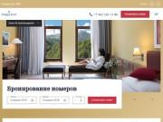 Отель Голден Тулип в Розе Хутор. Цены от 2300 руб. (Россия, Нижегородская область, Нижний Новгород)