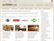 Каталог мебели г. Челябинска (Mebel74.info)
