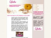 Свадебный салон Лидия в г. Новошахтинск, Шахты, Гуково, Белая-Калитва дешевые платья