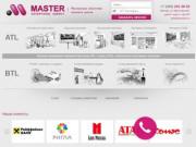 Наше рекламное агенство является лидером на рынке рекламных услуг. (Россия, Московская область, Москва)