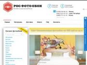 Фотообои на заказ, безопасные технологии HP, простой монтаж. (Россия, Ленинградская область, Санкт-Петербург)