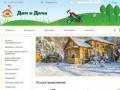 Дом и дача интернет магазин товаров для дачи, сада и огорода