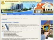 Проектная мастерская ПроектСтройЭкспертиза в Егорьевске: проектирование домов