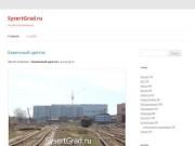 SysertGrad.ru - Сысерть в картинках (частный блог) Свердловская область, г. Сысерть