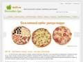 ДЕ 35 – бесплатный онлайн-сервис по выбору служб доставки еды в Вологде.