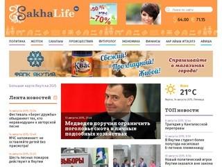 Sakhalife.ru