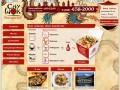 City Wok - доставка китайской еды в Сочи (тел. 8 (928) 458-2000)