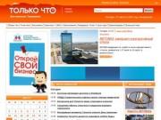Tolkochto.ru