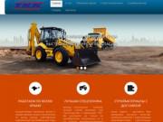 Транспортная Крымская Компания