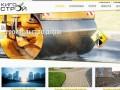 ООО «КИГО-СТРОЙ» - строительство дорог и благоустройство территорий