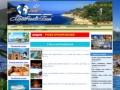 Пляжный отдых. Экскурсионные туры. Круизы. Турция из Тюмени. Египет из Тюмени