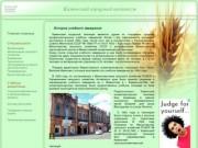 Сайт образовательной тематики для студентов СПО