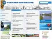 Slutsk.minsk-region.by