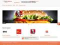 Бесплатно заказ еды на дом из Макдональдс, KFC (КФС), Burger King (Бургер Кинг) по Москве.