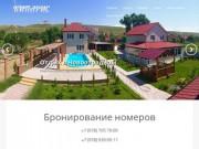 Отдых в Новоотрадном - пансионат Кипарис
