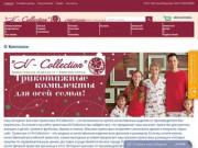 Н-Коллекшн/NC-Brand - модный трикотаж для всей семьи. Собственное производство. (Россия, Ивановская область, Иваново)