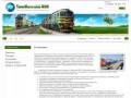 Контейнерные перевозки по железной дороге ООО Транс Магистраль МСК г. Москва