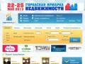 Superdom.Pro – первый информационный портал всех видов недвижимости в Якутии, состоящий из разделов - квартиры, новостройки, дома и дачи, земляные участки, гаражи, коммерческая недвижимость, а также новости, аналитика рынка недвижимости.