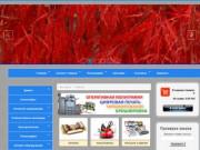 Интернет магазин канцтоваров г. Джанкой
