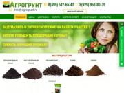 Грунты для сада, огорода и озеленения (Россия, Московская область, Москва)