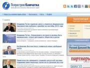 Poluostrov-kamchatka.ru