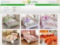 Постельное белье интернет магазин АРТ ВИТТЕ | Постельное белье сатин