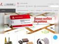 Рекламно-производственный холдинг (Россия, Московская область, Москва)