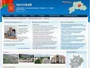 Chausy.mogilev-region.by
