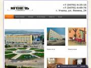 Иремель — гостиница города Учалы, официальный сайт.