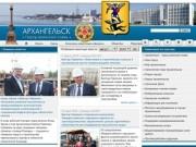 Arhcity.ru