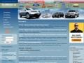Автопортал Uralmotor.ru - online авторынок - продажа автомобилей