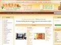 Интернет-магазин мебели www.mebel-is-rostova.com предлагает большой выбор корпусной и мягкой мебели отечественного производителя, а также ведущих фабрик Украины. (Россия, Ростовская область, Ростов-на-Дону)