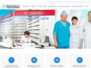 Медицинский центр Здоровье Курганинск