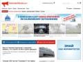 Региональное информационное агентство