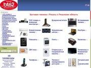 Купить Кондиционер Холодильник Телевизор в Рязани Бытовая техника Рязань Рязанская область bt62 в