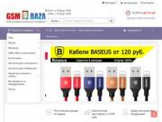 Наша компания занимается продажей запчастей и аксессуаров для телефонов и планшетов. (Россия, Башкортостан, Уфа)