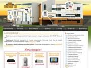 : Бастион СБ - Системы безопасности, г. Саранск - Мордовия